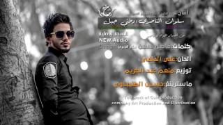getlinkyoutube.com-سلوان الناصري I وطني جبل I النسخة الأصلية