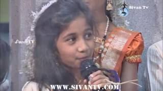 சூரிச் அருள்மிகு சிவன் கோவில் வைரவர்திருவிழா. 12.07.2016