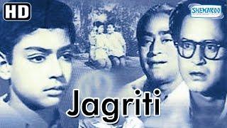 getlinkyoutube.com-Jagriti (HD) | Abhi Bhattacharya | Mumtaz Begum | Rattan Kumar |Pranoti Ghosh- Old Hindi Full Movie