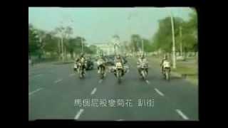 getlinkyoutube.com-泰文版《幪面超人》MV