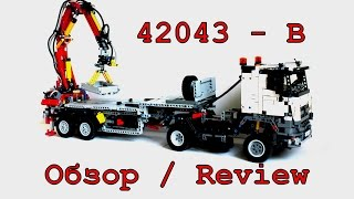 getlinkyoutube.com-Лего Техник 42043 Грузовик – Обзор / Lego Technic 42043 Construction Truck Mercedes Benz – Review
