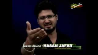 getlinkyoutube.com-Mera Maula Hai Ali Mera Aaqa Hai Ali | Hasan Jafar | Mera Maula Hai Ali 1437 | Nohay 2015 2016
