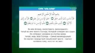 getlinkyoutube.com-Арабский алфавит.Введение.
