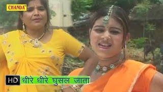 getlinkyoutube.com-Dhire Dhire Ghusal Jata    धीरे धीरे घुसल जाता    Khusbu Raj    Bhojpuri Hot Songs