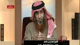getlinkyoutube.com-الطب النبوي مع الشيخ ابو سراقة - علاج ارتفاع ضغط الدم