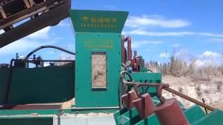 2 5톤 톱밥 압축기 동영상