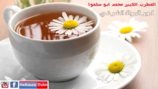 getlinkyoutube.com-محمد ابو سلمو - مواويل 3