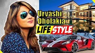 Urvashi Dholakia Lifestyle & Biography | Secret Facts of Urvashi Dholakia, Net Worth, Boyfriends