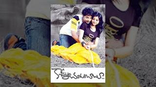 getlinkyoutube.com-Kasipatnam Chudara Babu Full Length Telugu Movie || Vijayanand, Suprena