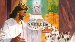 getlinkyoutube.com-천국과 대환란의 환상 - 박소리목사 2 (열린문)
