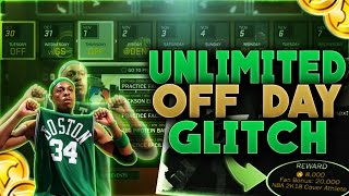 getlinkyoutube.com-NBA 2K17 | UNLIMITED OFF DAYS GLITCH | UNLIMITED VC GLITCH (100K IN A HOUR) | UNLIMITED EVENTS & CON