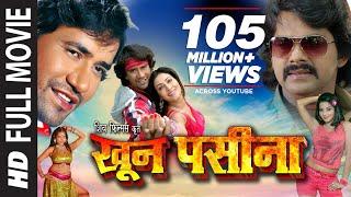 getlinkyoutube.com-KHOON PASEENA in HD [ Superhit Bhojpuri Movie ] Feat.Pawan SIngh & Monalisa