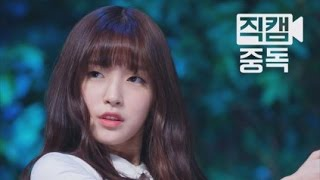 [Fancam] Arin Of OH MY GIRL(오마이걸 아린)CLOSER @M COUNTDOWN 151008 EP.51