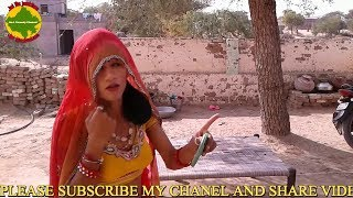 Innocent Girl भोळी लुगाई मुरारी लाल शर्मा की  राजस्थानी हरियाणवी कॉमेडी जय राजस्थान जय हिंदुस्तान