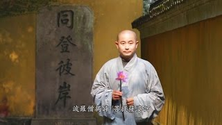 getlinkyoutube.com-Heart Sutra - Ven. Yin Neng  心经 - 印能法师 HD