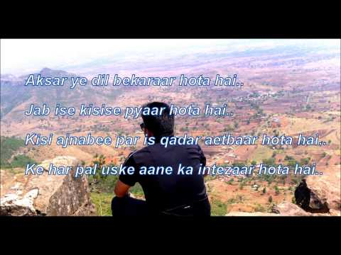 AAOGE JAB TUM O SAAJANA COVER BY NITISH DUBEY