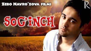getlinkyoutube.com-Sog'inch (uzbek film) | Согинч (узбекфильм)