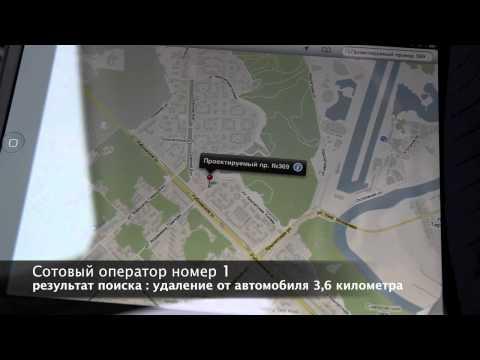 Угон, эвакуация KIA (КИА), поиск автомобиля! Поможет ли GSM?