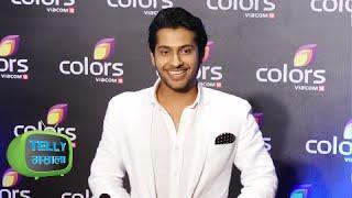 getlinkyoutube.com-Namish Taneja All Set To Party With Helly Shah, Varun Kapoor & Tejaswi Wayangankar
