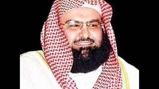 getlinkyoutube.com-الرقيه الشرعيه الطويله للشيخ عبدالرحمن السديس Sheikh Sudais