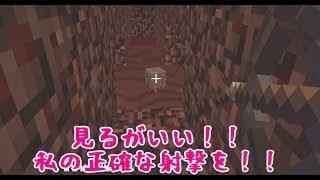 getlinkyoutube.com-【たこらいす】ほのぼのマイクラゆっくり実況  PART80 【マインクラフト】 (ネザー探検!! 編)