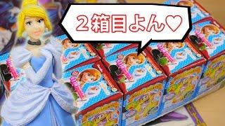 getlinkyoutube.com-2箱目!チョコエッグ ディズニーキャラクター4 1BOX開封ッ!Surprise Chocolate Eggs