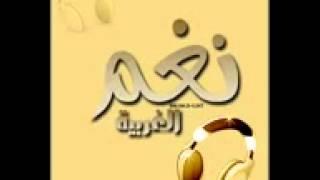 getlinkyoutube.com-أغنية فهد السبيعي