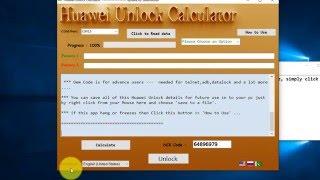 getlinkyoutube.com-Huawei Unlock Calculator