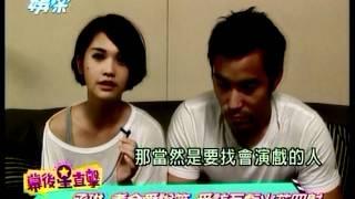 getlinkyoutube.com-11-07-19 楊丞琳現場演唱『我們都傻』+張孝全跨刀拍攝MV花絮①