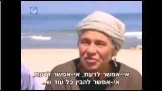 "getlinkyoutube.com-הסרט על עמנואל מורנו ז""ל - האישה וההורים   YouTube"