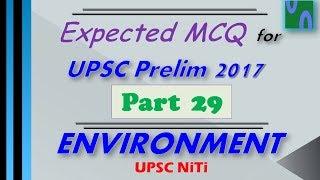 HINDI, Expected Current Affairs MCQ for UPSC Prelim 2017, Part 29, Environment mcq upsc prelim 2017