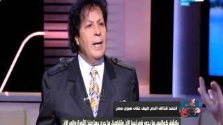 getlinkyoutube.com-علي هوي مصر | احمد قزاف الدم يكشف كواليس ما يدور في ليبيا و تفاصيل ما دار بها منذ الثورة حتي الان