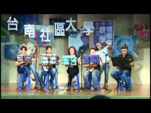 102-1學期 課程博覽會 公會堂