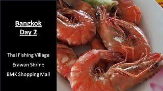 Bangkok Attractions - Things To Do, See and Eat 2, Thai Fishing Village, Erawan Shrine, MBK Mall