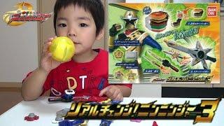 getlinkyoutube.com-手裏剣戦隊リアルチェンジニンニンジャー3 Shuriken Sentai Ninninger こうちゃん3years