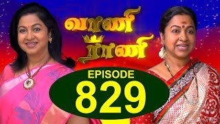 getlinkyoutube.com-Vaani Rani - Episode 829, 19/12/2015