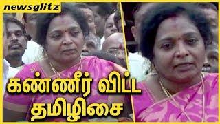 கோவிலில் தீ கண்ணீர் விட்ட தமிழிசை : Tamilisai Asks for CBI Help ! Madurai Meenakshi Temple Fire