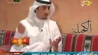 getlinkyoutube.com-عبدالكريم الجباري يابنت