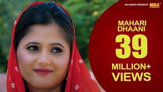 getlinkyoutube.com-म्हारी ढाणी #Mahari Dhaani #New Haryanvi Song #Ajay Hooda #Anjali Raghav #TR #Annu Kadyan #NDJMusic