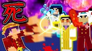 【Minecraft】マイクラ史上最高の冒険!?うp主、海賊王になる…?【ゆっくり実況】【ワンピースmod紹介】