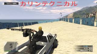 getlinkyoutube.com-ps4 gta5 新車両 新兵器