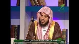 getlinkyoutube.com-حكم التعلق بالأبراج ومطالعتها وتصديقها ... // الشيخ عبدالعزيز الطريفي