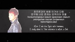 getlinkyoutube.com-BTS 방탄소년단 - HORMONE WAR 호르몬 전쟁 Coded Lyrics [HAN/ROM/ENG]