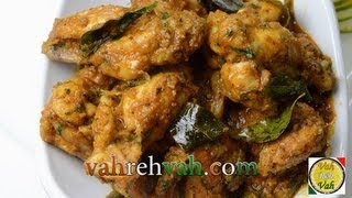 Curry Leaf Pepper Chicken - By VahChef @ VahRehVah.com