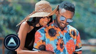 Yared Negu   Adimera (Official Video)   አዲ መራ   Ethiopian Music 2018