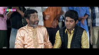 getlinkyoutube.com-कच्चे धागे - Bhojpuri Full Movie | Kachche Dhaage | Khesari Lal Yadav - Bhojpuri Film 2014