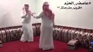 getlinkyoutube.com-بنات رقص على شيلة عاصفة الحزم  جديد😎   YouTube
