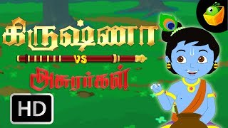 getlinkyoutube.com-Krishna vs Demons | Full Movie (HD) | In Tamil | MagicBox Animations | Animated Stories For Kids