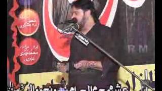Majlis 9 Muharam Shokat Raza Ashra 1435 hijri at Wanjowali Wazirabad