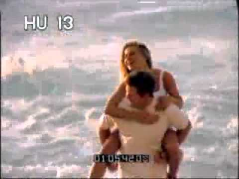 Couples Frolic Beach Slomo 1 - Romantic Couple On Beach - Best Shot Footage - Stock Footage